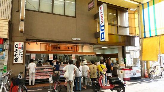たまたま京都に住んでます。- ミートショップヒロ・外観