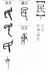 北欧からコンニチワ-漢字ー1