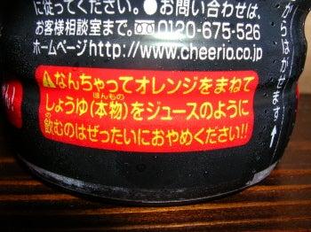 世界食堂 飲み物メニュー-nanchatterisk
