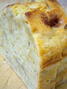 キャラメル*ラッテ-バナナケーキ