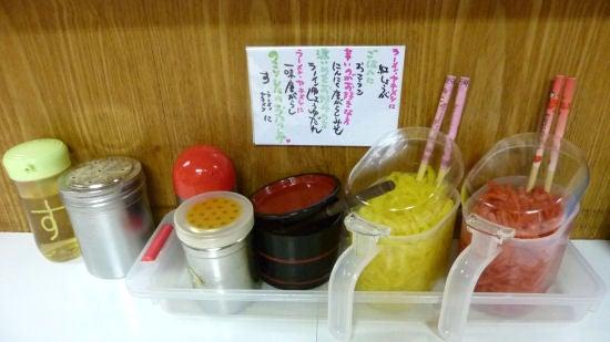 たまたま京都に住んでます。- いいちょ・調味料