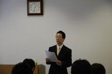 高松海事法務事務所 なんとなく日誌