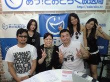 丸山圭子オフィシャルブログ「丸山圭子のそぞろ喋歩き」 Powered by アメブロ-CA390293.JPG