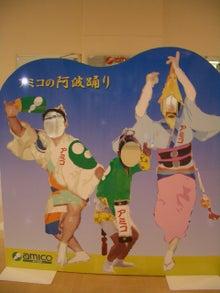☆ラッキーデイズ☆:゜☆゜・ミニチュアダックス日記*:.。.☆゜