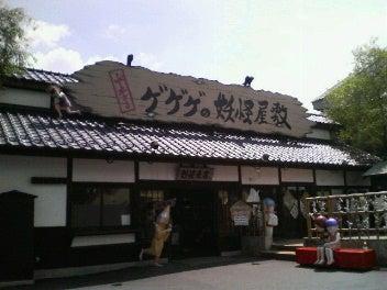 山梨の旅行代理店店長のブログ-200908251123000.jpg