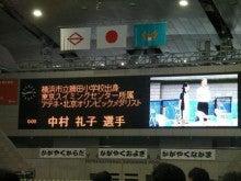 中村礼子オフィシャルブログ「Swimming Life」Powered by Ameba-SANY0267.JPG