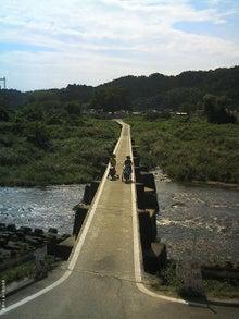 歩き人ふみの徒歩世界旅行 日本・台湾編-沈下橋