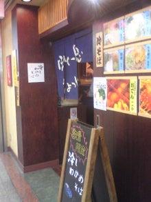 美味しいお店探し旅 -関西中心にいろいろ--店