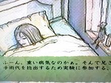 情報サイト ほぼ日刊 俺ブログ-ディシプリン ストーリー画像