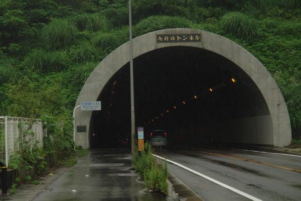 第1回 国道49号 七折峠 旧道化し...