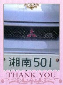 森山まなみON&OFF 働くウーマン☆ブログ。-090828_0931~0001-0001.jpg