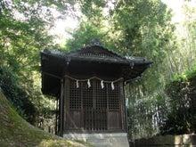 ロサンゼルスLA留学ブログ-神社