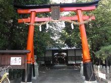 ロサンゼルスLA留学ブログ-菱妻神社