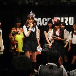 アキスタ最新情報ブログ-8-27a
