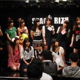 アキスタ最新情報ブログ-8-27c