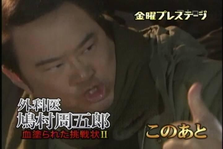 茨城県内のロケ情報 Part150 ドラマ『外科医鳩村周五郎』 in  つくば市  第2弾