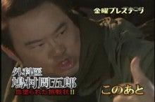 周 五郎 外科医 鳩 村