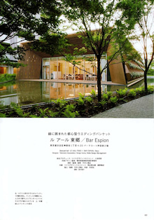 KOIKE DESIGN MANAGEMENT