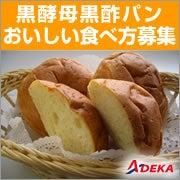 みゆの懸賞・節約ブログ