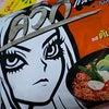 もりシャモさんのタイ通信 1☆の画像