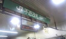 yohkoの405日-P2009_0827_164008.JPG