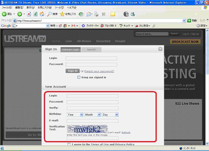USTREAMのログイン方法   UstreamのFAQページ