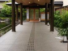 ふくしま夢学園文化祭-1