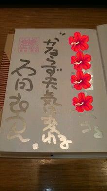 ☆★☆ジュエリーボックス☆★☆-2009082917410000.jpg