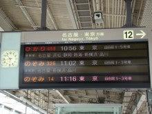 true-京都駅