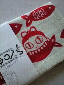 ずれずれブログ…湘南で猫と暮らせば…-090821_1403~0001.jpg