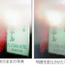 2000年夏 富士山…