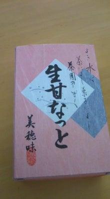 格闘親子と、のほほん母-090829_1036~01.jpg