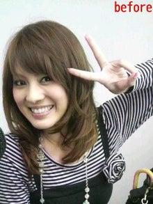 安座間美優オフィシャルブログ 「Mew~みゅう~」powered by Ameba-2009083015400000.jpg