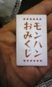 負け日記 gamiのどこでも打ちに逝きます+独り言♪-090830_160527.jpg