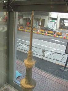 Tokyo Sky Tree Fan Club BLOG