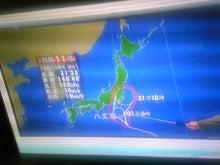 神谷明オフィシャルブログ「神谷明の屁の突っ張りはいらんですよ!!」Powered by Ameba-SH350055.jpg