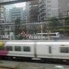 雨の東京。の画像