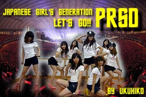 Araの守護神ウクヒコの~KOREAN GIRL'S GENERATION!!~