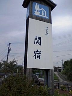 名古屋旅行の記事より