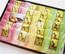 香川でのたうつ菓子屋のブログ-2