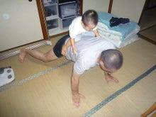 true-oyakogame