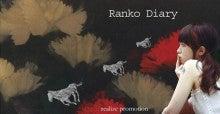 $ranko Diary-top_2