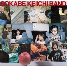 君、ちょっとCD棚の整理を手伝ってくれないか。(仮)-tokimeki