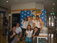 Hirogの業務日誌―広島大学総合博物館