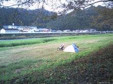 歩き人ふみの徒歩世界旅行 日本・台湾編-河川敷2