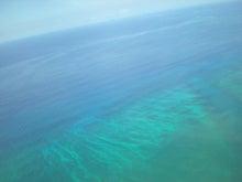 夫婦世界旅行-妻編-離陸の海