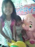 福岡29歳新米ママのブログ。☆・:*:沖縄で子育て*:.☆-Image814.jpg