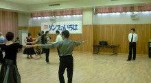 ◇安東ダンススクールのBLOG◇-8.30 5