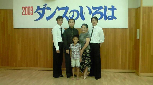 ◇安東ダンススクールのBLOG◇-8.30 8