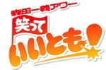 高里零オフィシャルブログ 「Rei Kousato Official Blog」 Powered by Ameba